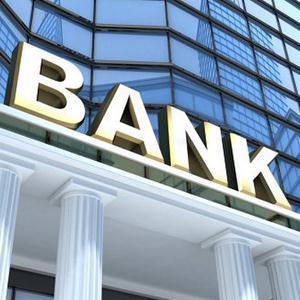 Банки Александрова Гая