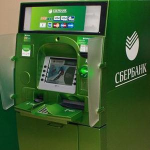 Банкоматы Александрова Гая