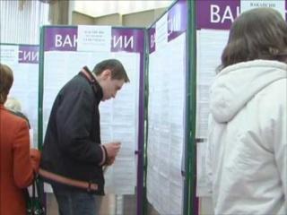 Центры занятости Александрова Гая