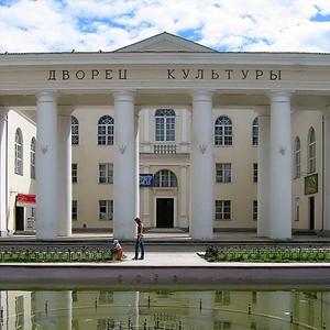 Дворцы и дома культуры Александрова Гая