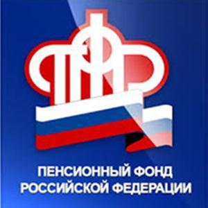 Пенсионные фонды Александрова Гая