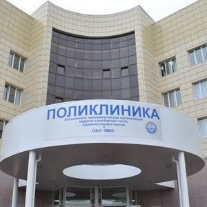 Поликлиники Александрова Гая