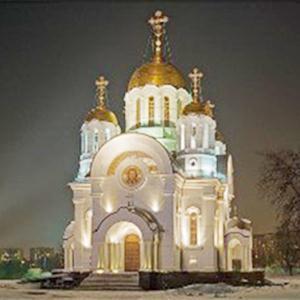 Религиозные учреждения Александрова Гая