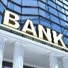 Банки в Александровом Гае