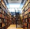 Библиотеки в Александровом Гае