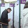 Центры занятости в Александровом Гае