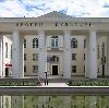 Дворцы и дома культуры в Александровом Гае