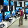 Магазины электроники в Александровом Гае
