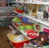Магазины хозтоваров в Александровом Гае