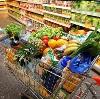 Магазины продуктов в Александровом Гае