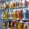 Парфюмерные магазины в Александровом Гае