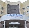 Поликлиники в Александровом Гае