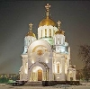 Религиозные учреждения в Александровом Гае