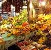 Рынки в Александровом Гае