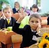 Школы в Александровом Гае