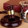Суды в Александровом Гае