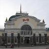 Железнодорожные вокзалы в Александровом Гае